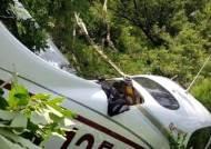 [뉴스브리핑] 경비행기 추락…'낙하산 탈출' 조종사 부상