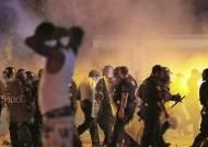 미 흑인청년 총격 사살에 격렬 시위…경찰 24명 다쳐
