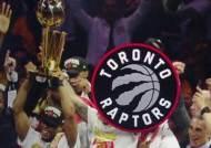 73년 만에…토론토, 캐나다팀 첫 'NBA 우승' 해냈다