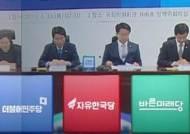 """이·통장 수당 인상 발끈하더니…야당 """"원조는 우리"""""""