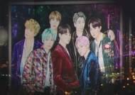 '보라빛' 물든 부산…주말 BTS 공연, 국내외 팬 집결