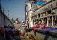 가해 선사 관련 수리장에 옮겨진 허블레아니…부실수사 우려