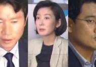 [이 시각 뉴스룸] '국회 정상화' 분수령…여야 담판 회동