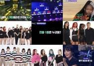 '스테이지K' 왕중왕전 토너먼트 대진표 공개…첫 대결은?