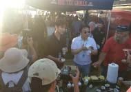 '양식의 양식' 미국 촬영현장 공개! 멤피스·뉴욕서 음식 문화 경험