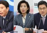 """'경제 청문회' 국회 발목…나경원 """"경제 '경'자만 나와도…"""""""