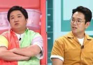 """'취존생활' 장성규, 혹독한 MC 적응기…""""권은비 그립다"""""""
