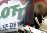 '14억' 탕진한 로또 1등…씀씀이 못 줄인 채 좀도둑 전락