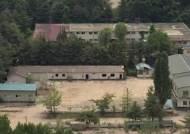 강남 한복판 옛 정보사 부지 '기름 오염'…기준치 40배