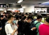 중국 '최첨단 감시망' 피하려 1회용 승차권…시위대 '대처법'