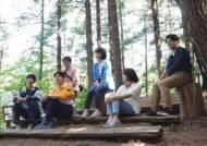 """숲으로 나간 '차이나는 클라스' """"한국, 산림복구 성공한 유일한 국가"""""""