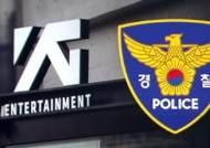 [이 시각 뉴스룸] 'YG 성접대 의혹' 핵심인물 '정마담' 소환