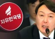 '국회 정상화' 선 긋고…인사청문회만 열겠다는 한국당