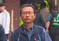 """경찰, 김명환 민주노총 위원장에 영장…""""불법집회 주도"""""""