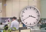 """52시간제 앞두고…""""집중 근무"""" 방송, 회의실엔 '알람'"""