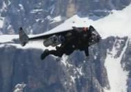 로켓 달고 아이언맨처럼…3000m 상공 위 하늘을 날다