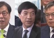 '적폐수사' 누가 이어가나…차기 서울중앙지검장 관심