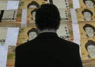 12년간 회삿돈 370억 빼돌려…하룻밤 술값으로 '1억5천'