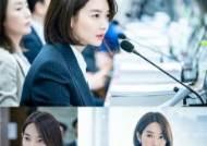 '보좌관' 신민아, 이렇게 당당한 여주라니! 성공적인 연기 변신