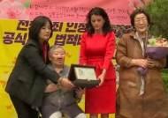 """""""김복동 할머니 보고 용기""""…'코소보 피해자' 수요집회에"""