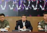 """'경계 실패' 군 당국…정경두 """"엄중한 책임져야 할 것"""""""