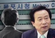 """비밀 아니라는 전 목포시장…조사 당시엔 """"보안자료 맞다"""""""