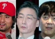 [비하인드 뉴스] 영입 대상에 박찬호·이국종…한국당의 짝사랑?