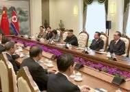 북·중 정상회담, '북한 안보·경제'에 방점…의미는?