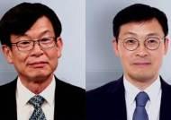 [영상] 정책실장 김상조, 경제수석 이호승…청와대 경제라인 교체