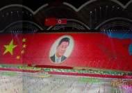 10만명 집단체조…시진핑 맞춤형 공연 '불패의 사회주의'