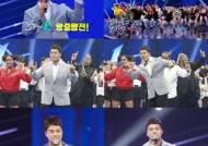 """'스테이지K' 전현무 종영소감 """"'루시퍼' 댄스…가장 인상깊은 순간"""""""