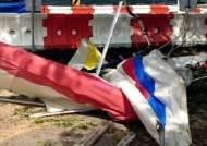 [뉴스브리핑] 하동서 행글라이더끼리 충돌 추락…2명 사상
