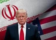 """미 부통령, 이란에 '경고'…트럼프 """"추가 제재 단행할 것"""""""