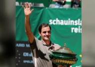 '테니스 황제' 로저 페더러, 노벤티오픈 10번째 우승