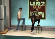 """'냉부해' 이민우·전진 고백 """"평양 공연 당시 오디션 보는 기분"""""""
