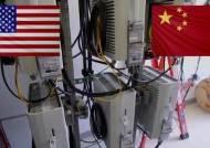 미, '보안 우려' 중국산 5G 장비 금지 검토…갈등 고조
