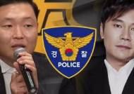 """'YG 성접대 의혹' 싸이 참고인 조사…""""자리서 먼저 나와"""""""