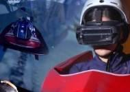 AI·증강현실 활용해 '체험'…달라지는 올림픽 중계