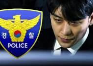 경찰 '버닝썬 수사' 마무리…유착 의혹 남은 채 검찰로