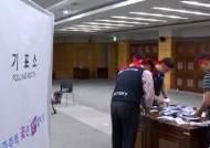 '92.8% 찬성' 압도적 가결…7월 9일 집배원 총파업 예고