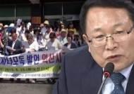 """다문화가족 행사서 """"잡종 강세""""…익산시장 발언 논란"""