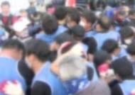 몸싸움에 비명·욕설 난무…전쟁터로 변한 광화문 광장