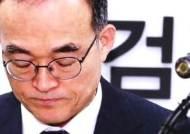 """고개 숙인 문무일 """"김학의 사건, 과거 수사 부끄러워"""""""