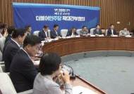 """'반쪽 국회' 계속…민주당 """"의사일정 정상적으로 진행"""""""