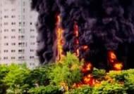 초등학교 화재 원인은 '담뱃불'…마감재도 잘 타는 소재