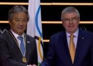 이기흥 대한체육회장, IOC 위원 선출…한국인 2명으로