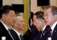 """""""김정은, 비핵화 의지 변함없어…대화로 풀고 싶다 전해"""""""