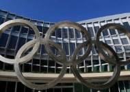 올림픽 '공동개최' 팔 벌린 IOC…남북 공동유치 탄력
