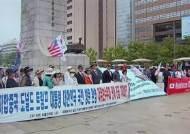 """광화문 천막 옮긴 우리공화당…""""트럼프 방한 협조"""""""