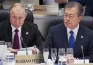 막 오른 G20 정상회의…한·러 정상, '비핵화 협상 재개' 논의